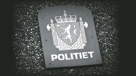 søknad om politiattest for helsevesenet